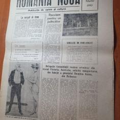 ziarul romania noua anul 1,nr.1 din martie 1990-prima aparitie