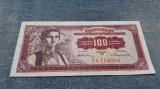 100 Dinara 1955 Iugoslavia dinari (2)