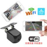 Camera Marsalier Wifi CU Transmisie PE TELEFON Android Ios