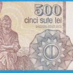 (3) BANCNOTA ROMANIA - 500 LEI 1991 (IANUARIE 1991), PORTRET BRANCUSI, MAI RARA
