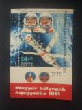 Catalogul timbrelor (marcilor postale) din Ungaria anul 1981