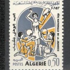 Algeria.1967 Festival national ptr. tineret  SX.162