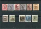 1919 , ROMANIA ,  Lot Em. CLUJ  , semnate BODOR  - nestampilate