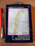 GRAMATICA RUMANEASCĂ, 1757 - D. Eustatievici Brasoveanul, ed. de lux cartonata