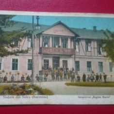 Romania Bucovina Solca Sanatoriul Regina Maria, Necirculata, Printata