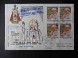 PAPA  IOAN PAUL AL DOILEA-VIZITA  IN  ARGENTINA- FDC -VEZI DESCRIERE