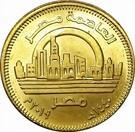 Egipt 50 Piastres 2019 - (New Capital Egypt) 23 mm, CL10, KM-New UNC !!!