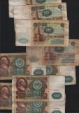 Cumpara ieftin Rusia URSS 100 ruble 1991 F-VF pret pe bucata