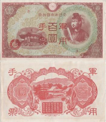 1945 , 100 yen ( P-M30a.1 ) - China - stare XF+ foto