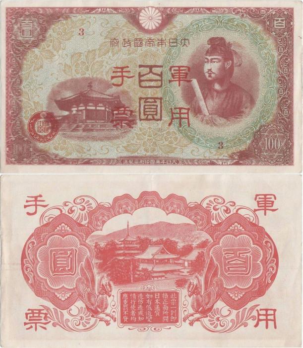 1945 , 100 yen ( P-M30a.1 ) - China - stare XF+