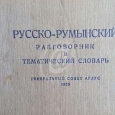 Indreptar de conversatie ruso-roman si dictionar tematic
