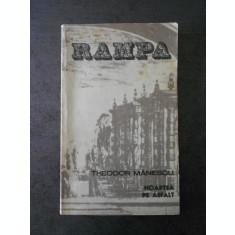 THEODOR MANESCU - NOAPTEA PE ASFALT