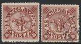1913 Romania - 2 timbre SCUTIT Silistra, nestampilat si circulat postal