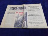 Cumpara ieftin ZIARUL  SECERA SI CIOCANUL  31 DECEMBRIE 1970 REVELION