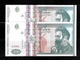 LOT 2 BANCNOTE 500 LEI 1992, SERII CONSECUTIVE, NECIRCULATE
