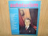 REVISTA AUTOTURISM NR:12 ANUL 1974