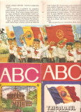 Tricolorul abc 5