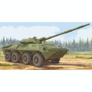 1:35 Soviet 2S14 Zhalo-S 85mm Anti-tank Gun 1:35