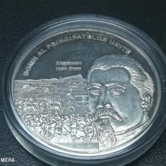 Romani Mari medalie argint pur Alexandru Ioan Cuza