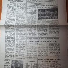sportul 12 mai 1989-stiinta bacau a cucerit cupa cupelor la handbal feminin