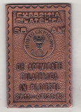 Bnk mdl Expofil 50 ani de activitate filatelica in Ploiesti 1932-1982