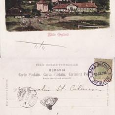 Baile Oglinzi ( Targu Neamt) - clasica