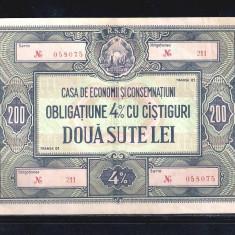 ROMANIA - OBLIGATIUNE CEC VALOARE  200 LEI