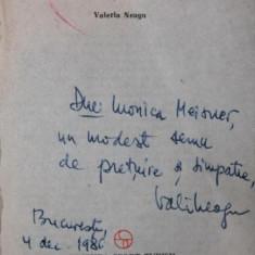 MIC DICTIONAR SPANIOL - ROMAN - VALERIA NEAGU