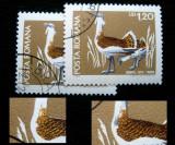 Varietate, eroare la marca postala de 1.20 Lei Fauna, 1968, Nestampilat