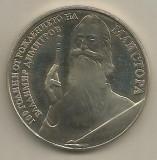 BULGARIA 5 LEVA 1982 -100 Ani Nastere Pictor VLADIMIR DIMITROV , UNC - KM 140, Europa, Cupru-Nichel