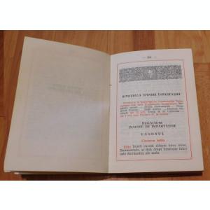 Rugaciuni si invataturi - carte de rugaciuni