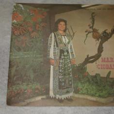 Maria Ciobanu - Gorjule, iar am venit - vinil