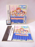 Joc consola Nintendo DS 2DS 3DS - Cooking Mama 2 - complet, Actiune, Toate varstele, Single player
