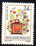 UNGARIA 1998,  Ziua Îndrăgostiților, serie neuzata, MNH