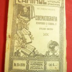 Stelian Ionescu- Din Stiintele aplicate- Cinematografia- Descoperire,Istoric