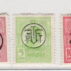 Romania  1918    Ferdinand  I    cu    supratipar  5  valori