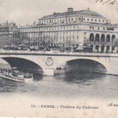 Carte postale  circ. 47, Circulata, Printata