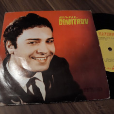 DISC VINIL EMIL DIMITROV 1966 RARITATE!!!! EDC 606 DISC STARE FOARTE BUNA