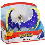 Figurina Pokemon de lupta S2 - Lunala Legendary (95161)