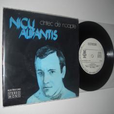 NICU ALIFANTIS : Cantec De Noapte/Decembre,etc. (1976)(disc mic stare VG+/Ex)