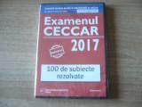 Examenul CECCAR 2017.100 de subiecte rezolvate (CD)