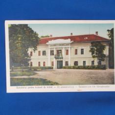 CARTE POSTALA * BUZIAS , SANATORIUL PENTRU BOLNAVI DE INIMA  , 1927, Necirculata, Printata