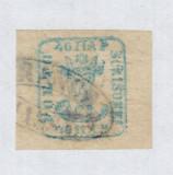 ROMANIA 1858 CAP DE BOUR EMISIUNEA II 40 PARALE ALBASTRU VERZUI HARTIE GALBUIE, Stampilat