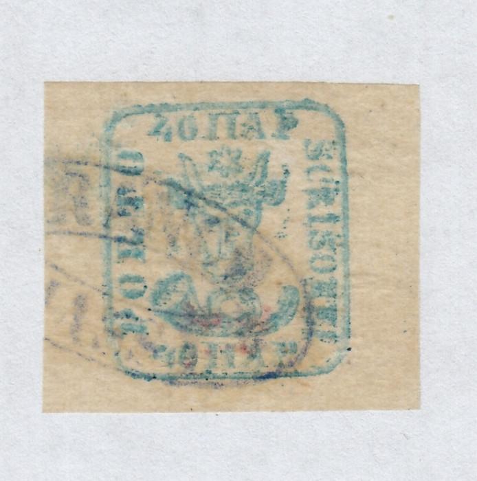ROMANIA 1858 CAP DE BOUR EMISIUNEA II 40 PARALE ALBASTRU VERZUI HARTIE GALBUIE