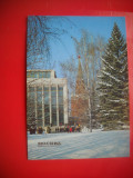 HOPCT 58090 Palatul  KREMLIN MOSCOVA   RUSIA -NECIRCULATA