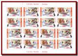 2006 Romania, Leul Nou minicoala de 16 timbre (8 serii), LP 1750 b MNH