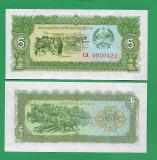 = LAOS - 5 KIP - 1979 - UNC  =