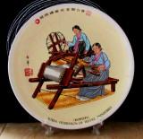 Cumpara ieftin Farfurie coreeană ironstone Chin Hung -CasaTesatoarelor din Kofoti.Aprox.26 cm.