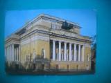 HOPCT 56271 TEATRUL DRAMATIC PUSKIN -SANKT PETERSBURG  RUSIA -NECIRCULATA