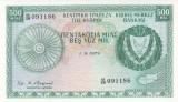 Bancnota Cipru 500 Mils 1979 - P42c UNC ( valoare catalog $150 !!! )